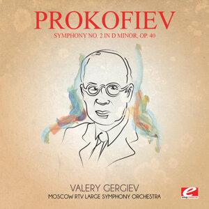Prokofiev: Symphony No. 2 in D Minor, Op. 40 (Digitally Remastered)