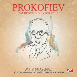 Prokofiev: Symphony No. 4 in C Major, Op. 112 (Digitally Remastered)