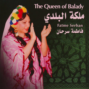 The Queen of Balady