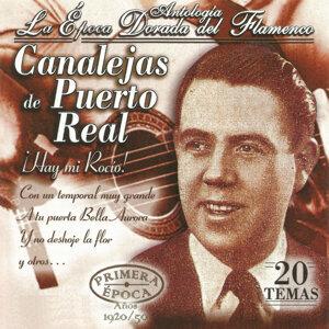 Canalejas de Puerto Real, La Época Dorada del Flamenco