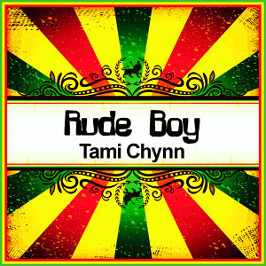 Rude Boy (Ringtone)
