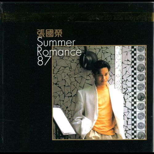 SUMMER ROMANCE 87