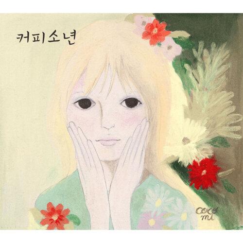 Happy (feat. Taru)
