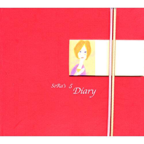 Sora`s Diary