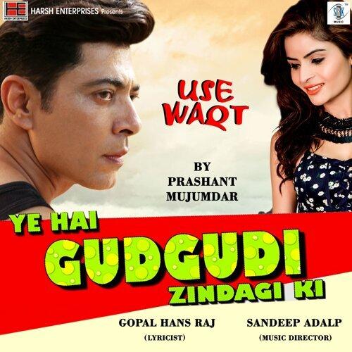 "Use Waqt - From ""Ye Hai Gudgudi Zindagi Ki"""