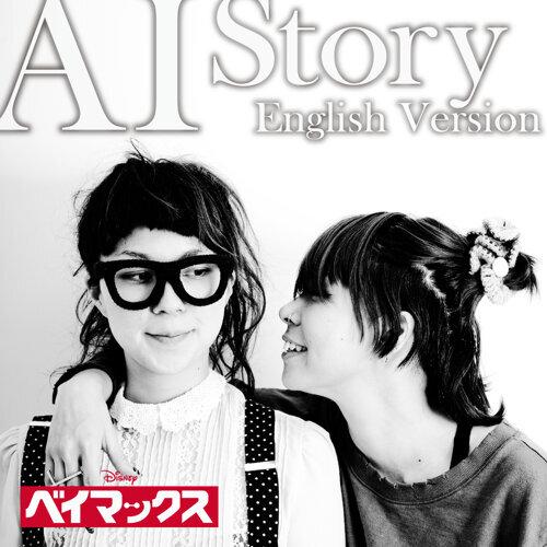 Story - English Version