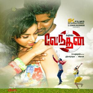 Kalai Vendhan (Original Motion Picture Soundtrack)