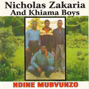 Ndine Mubvunzo