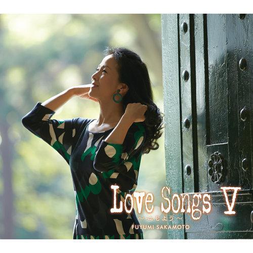 LoveSongs V ~心もよう~