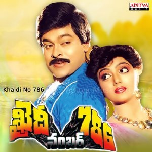Khaidi No. 786 - Original Motion Picture Soundtrack