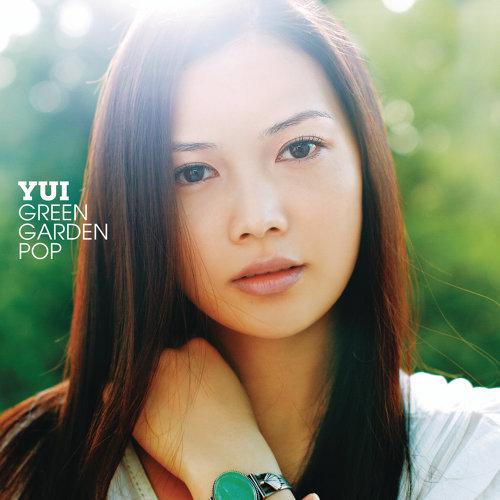 Green Garden Pop