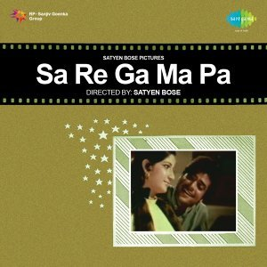 Sa-Re-Ga-Ma-Pa - Original Motion Picture Soundtrack