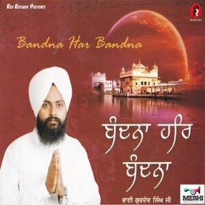 Bandna Har Bandna