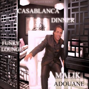 Casablanca Dinner - Funky Lounge