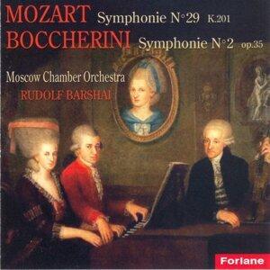 Mozart: Symphonie No. 29 - Boccherini: Symphonie, Op. 35 No. 2