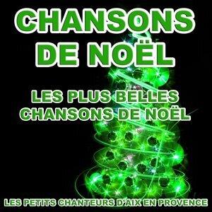 Les plus belles chansons de Noël - Les plus grandes chansons de Noël