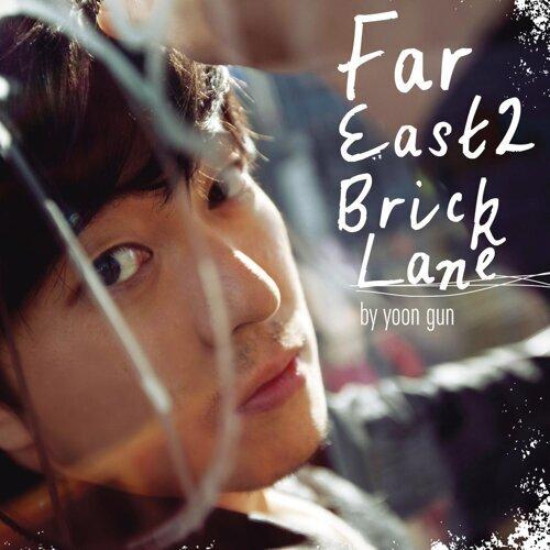 Far east 2 Brick Lane