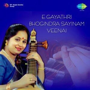 Bhogindra Sayinam