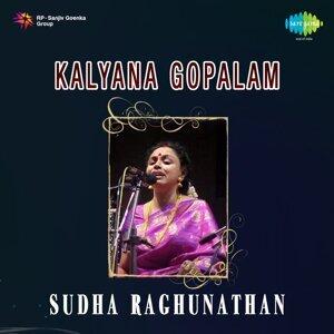 Kalyana Gopalam