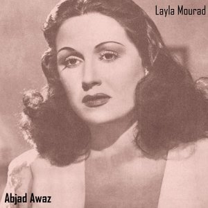 Abjad Awaz