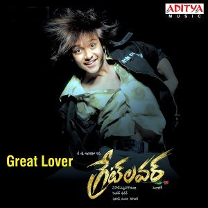 Great Lover - Original Motion Picture Soundtrack