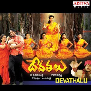 Devathalu - Original Motion Picture Soundtrack
