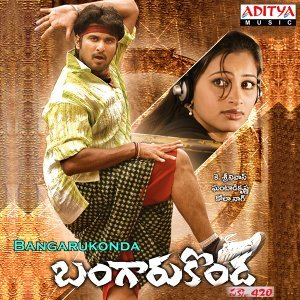 Bangarukonda - Original Motion Picture Soundtrack