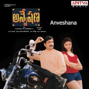 Anveshana - Original Motion Picture Soundtrack
