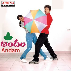 Andam - Original Motion Picture Soundtrack