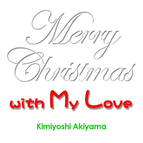 愛のクリスマス 白い恋人達