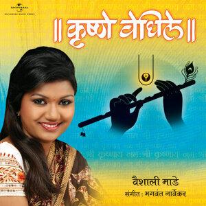 Krushne Vedhile - Album Version