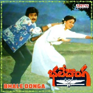 Bhale Donga - Original Motion Picture Soundtrack