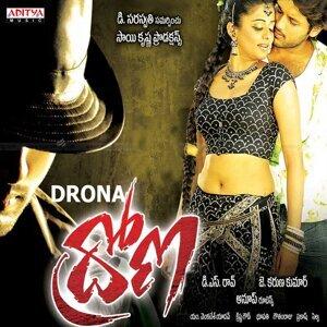 Drona - Original Motion Picture Soundtrack