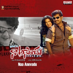 Naa Anevadu - Original Motion Picture Soundtrack