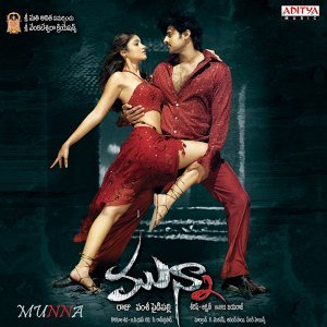 Munna - Original Motion Picture Soundtrack