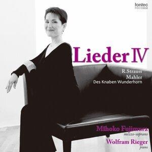 ドイツ歌曲集 IV