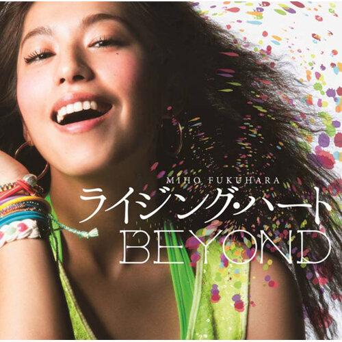 ライジング・ハート/BEYOND Deluxe Edition
