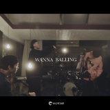 Wanna Balling ft. 金魚腦 (Wanna Balling ft. Goldfish Brain)