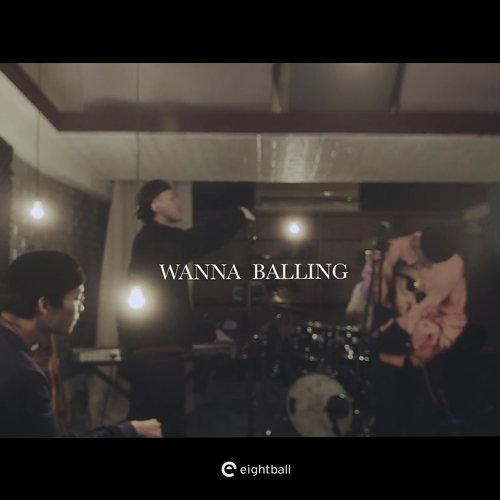 Wanna Balling ft. 金魚腦