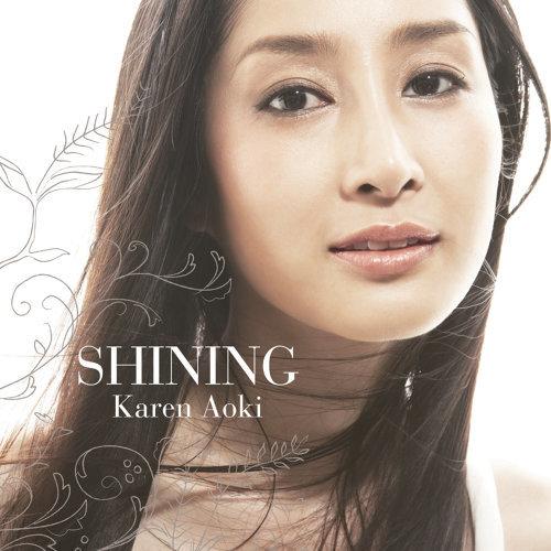SHINING / 青木カレン (璀璨 / 爵士女歌手KAREN AOKI)