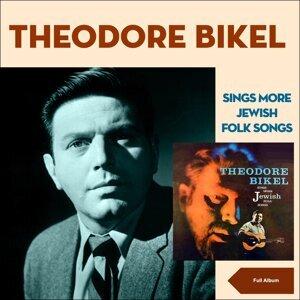 Sings More Jewish Folk Songs - Original Album 1959