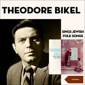 Sings Jewish Folk Songs - Original Album 1959
