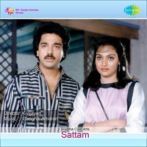 Sattam - Original Motion Picture Soundtrack