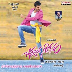 Chinnadana Neekosam - Original Motion Picture Soundtrack