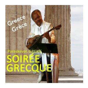 Soiree grecque