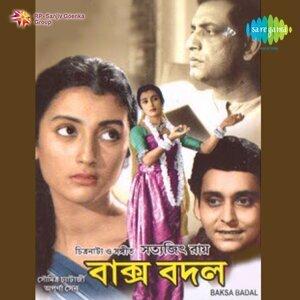 Baksa Badal - Original Motion Picture Soundtrack