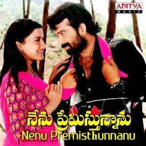 Nenu Premisthunnanu - Original Motion Picture Soundtrack