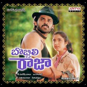 Bobbili Raja - Original Motion Picture Soundtrack