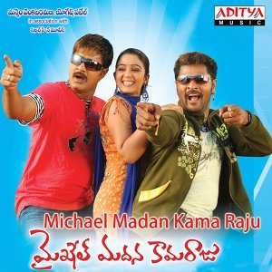 Michael Madan Kama Raju - Original Motion Picture Soundtrack