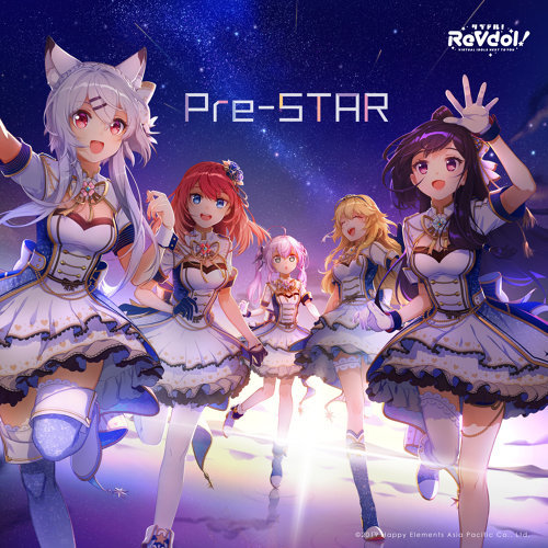Pre-STAR